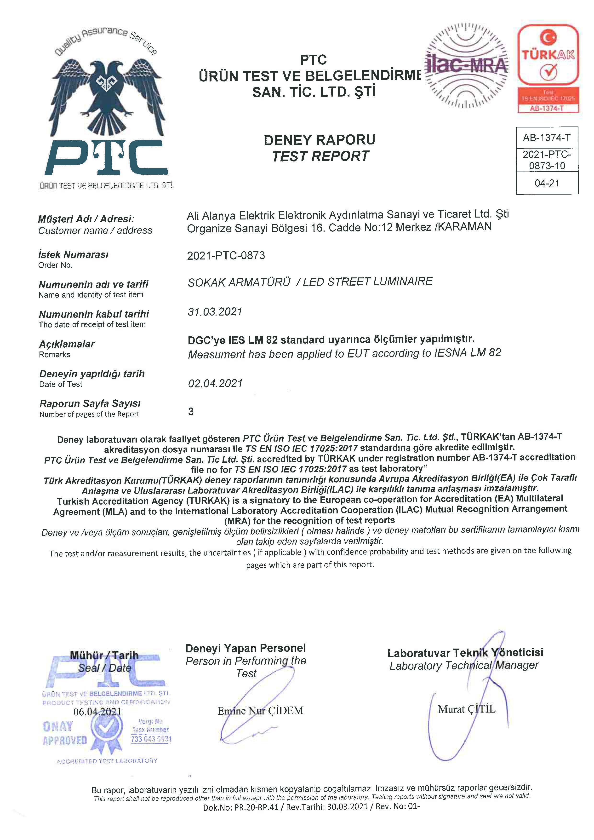 SMARTSTREET LM 82 TEST